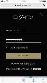 sp_shinki_toroku2.jpg