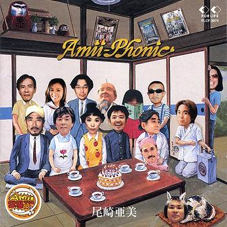 Amii-phonic.jpg