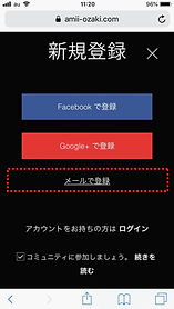 SP_shinki_toroku.jpg