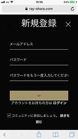 ray_sp_shinki_toroku2.jpg