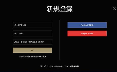 shinki_toroku.jpg