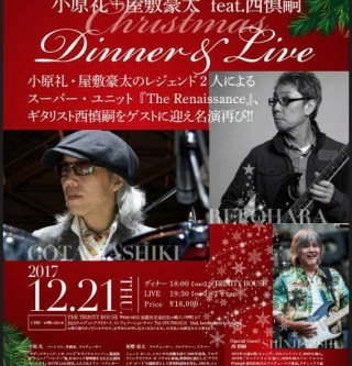The Renaissance Live in 京都 with Special Guest 西慎嗣