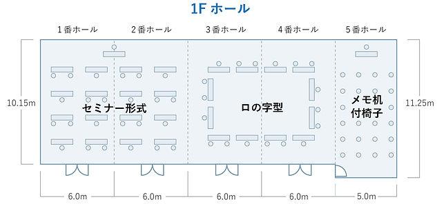 20200717新レイアウト図(リーフレット版).jpg