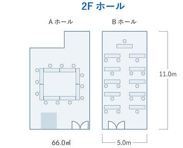 20200717新レイアウト図(リーフレット版) - コピー.jpg