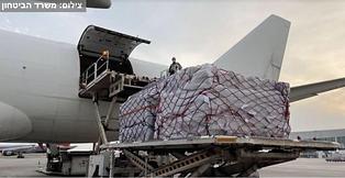 מטען שבו 60 טונות של ציוד מיגון לצוותים הרפואיים בדרכו לישראל