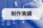 スクリーンショット 2019-04-25 15.01.29.png
