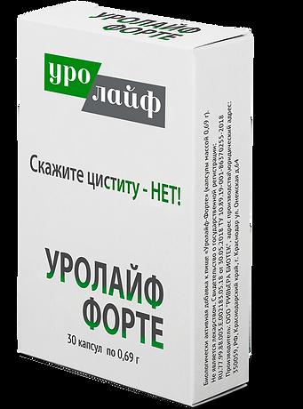 уролайф форте капсулы_.png