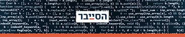 Cyber_logo_6.jpg