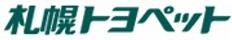 札幌トヨペット.png