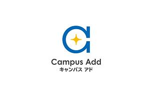 Campus Add公式サイト オープン!