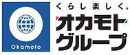 オカモトグループ.jpg