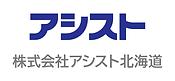 アシスト北海道 ロゴ.png