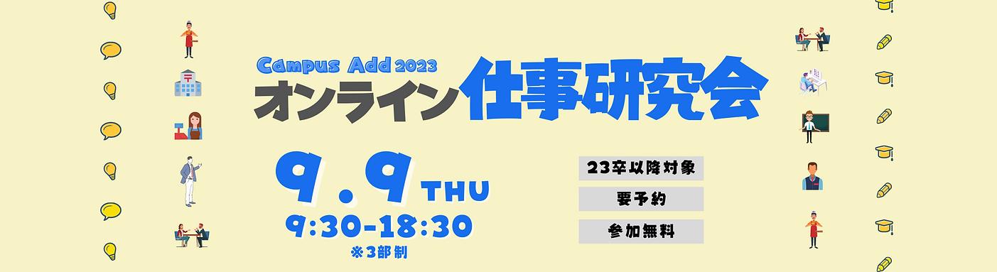 青、先生への感謝月間、プレゼンテーションのコピー (1).png