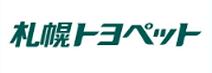 スクリーンショット 2020-06-11 16.50.09.png
