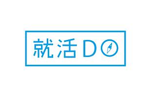 """就活ラジオ""""就活DO""""9月26日(土)18時00分~AIR-G'にて放送!"""