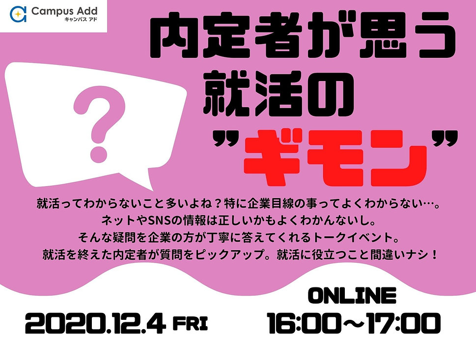 ピンクと青 アイスクリーム アイスキャンディー 親友の日カード.jpg