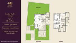 קומת קרקע - דירה 2