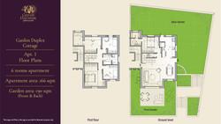 קומת קרקע - דירה 1