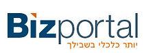 bizportal_logo.jpg