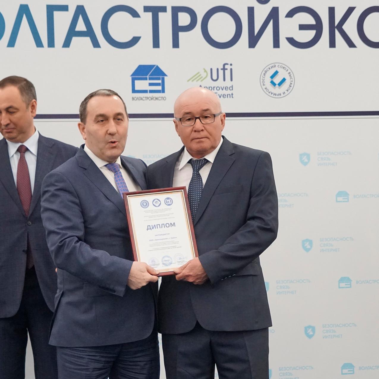 Волгастройэкспо 2019 (2)