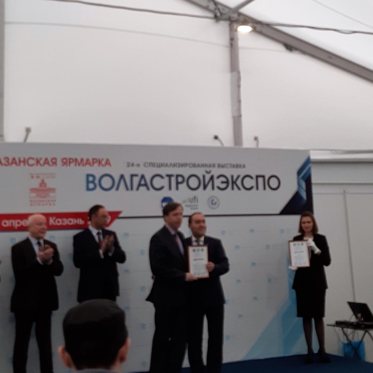 Волгастройэкспо 2019 (6)