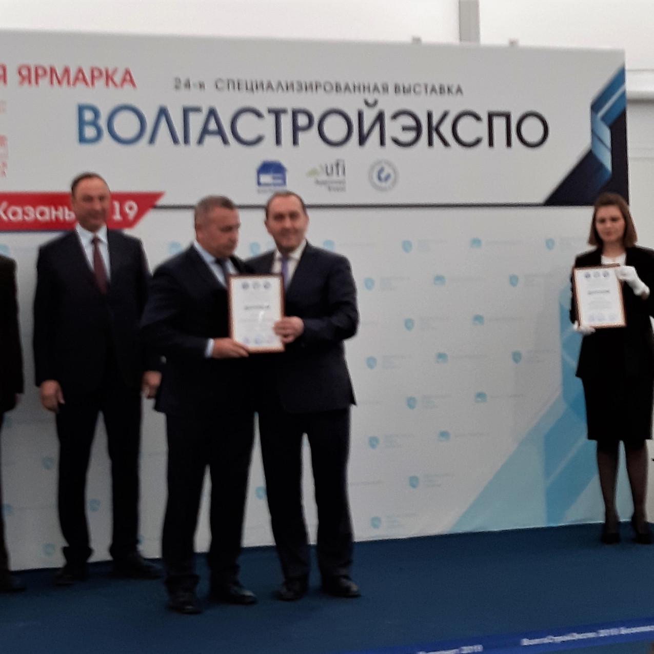 Волгастройэкспо 2019 (7)