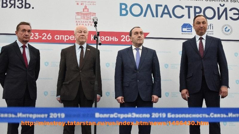 Волгастройэкспо 2019 (3)