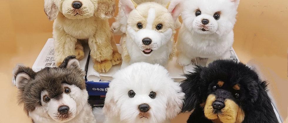 Simulação de alta qualidade para cachorro Schnauzer maltês