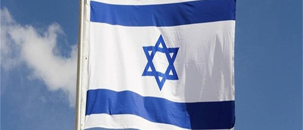 Bandeira David Star 90 * 150 cm Bandeira Nacional Israel 3 * 5 Pés Poliéster