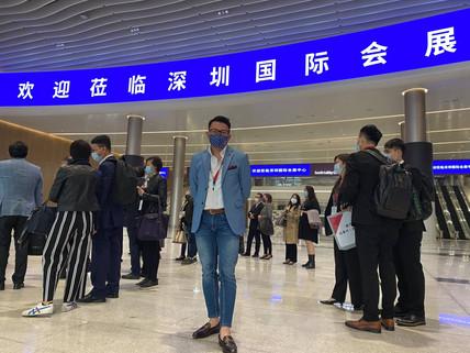廣州深圳考察交流
