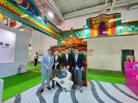 【商會動態】第二十七屆中國蘭州投資貿易洽談會