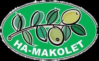 Ha-Makolet.png