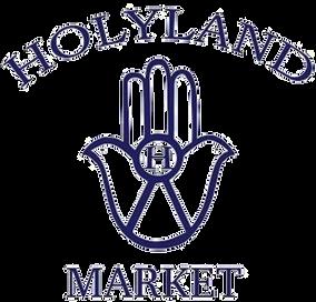 Holyland Market.png