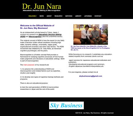 Dr. Jun Nara_Home1 _50%.png
