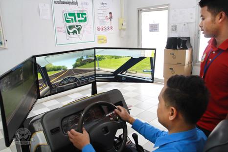 simulator w.JPG