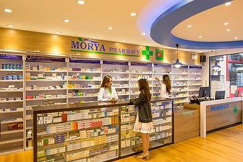 Pharmacy Samui