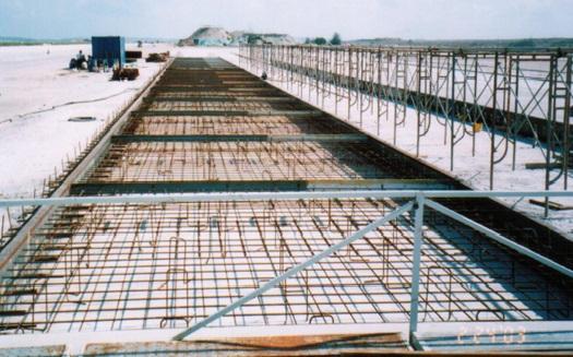 Change East Terminal 3 - Rigid Pavement Works
