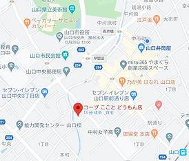 こことどうもん店3.jpg
