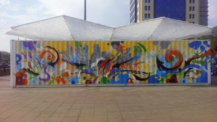 art fest Astana 2017