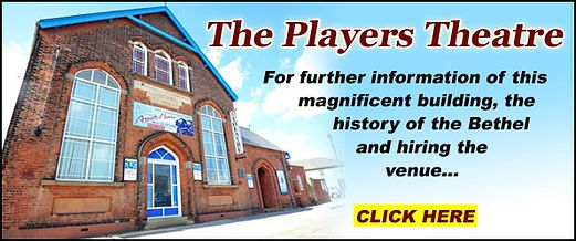 playerstheatreweb1.jpg