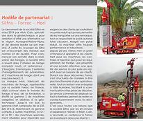Partenariat SILFRA-FORROC-MORI.png