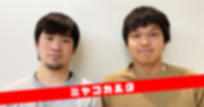 sl_miyakokaruta.jpg