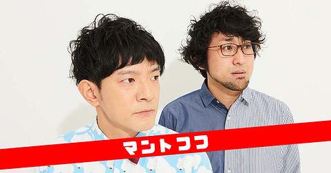 sl_mantofufu_2.jpg