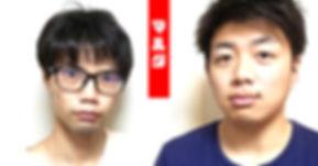sl_マルダ.jpg