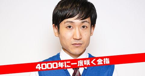 sl_40002.jpg