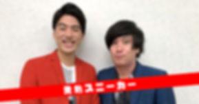 sl_発熱スニーカー.jpg