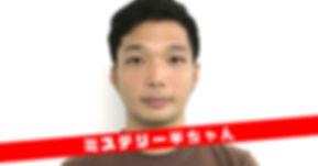sl_mysteryhanchan.jpg