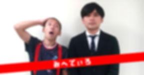sl_みへでぃろ.jpg