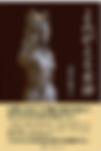 スクリーンショット 2020-06-04 23.45.44.png
