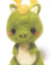 Dragon kit.jpg